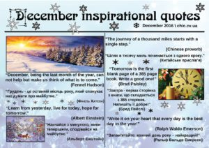 december-inspirational-quotes