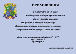 CGOqg_vDlaQ